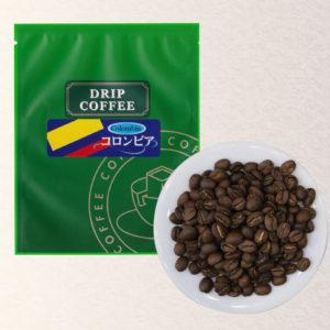 ドリップコーヒー コロンビア・スプレモ