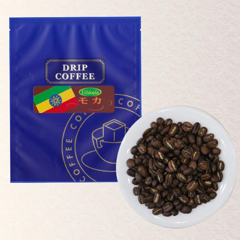 ドリップコーヒー エチオピア・モカ・ウォッシュド