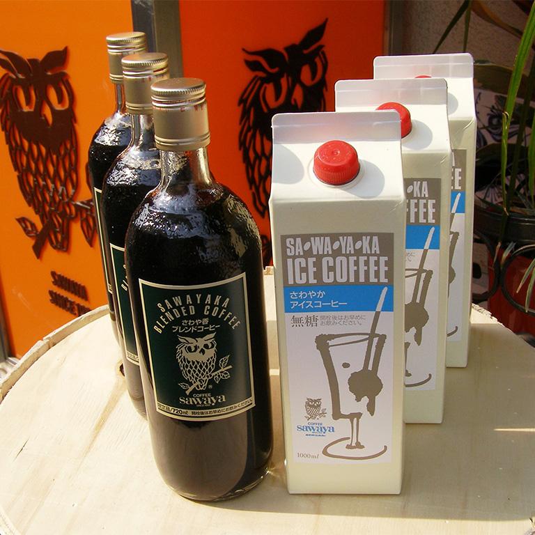 アイスコーヒー業務用リキッドコーヒー/1000ml