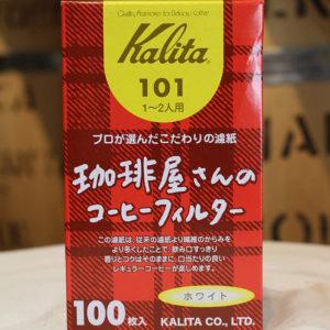 珈琲屋さんのコーヒーフィルター101白