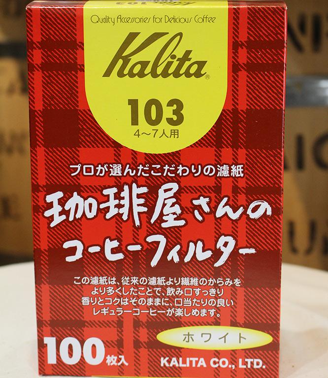 珈琲屋さんのコーヒーフィルター103 白